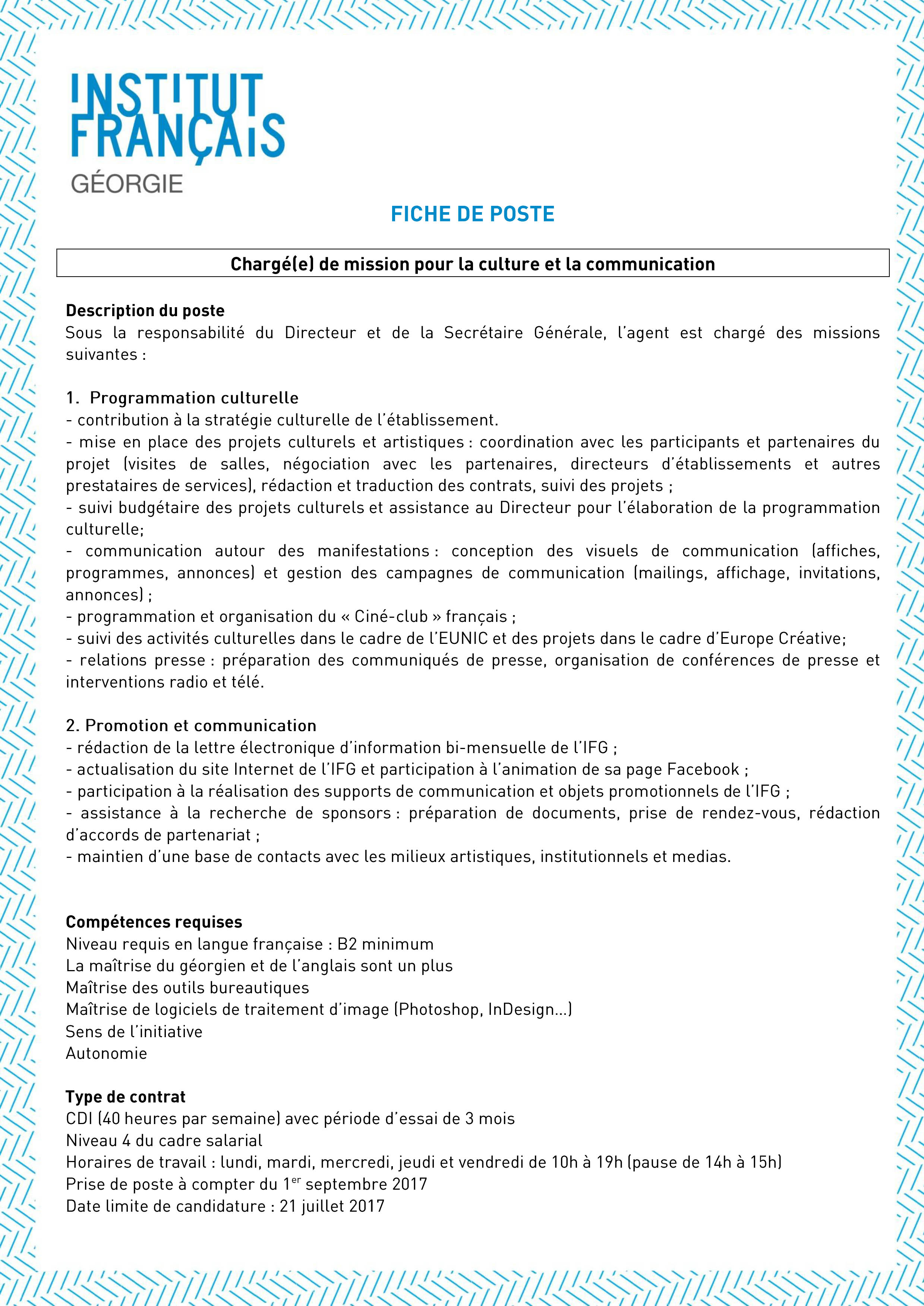 Fiche de poste - chargé(e) de mission pour la culture et la communication IFG
