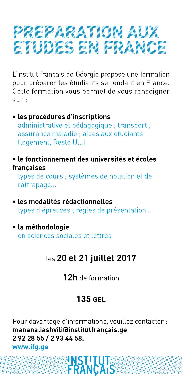 flyer preparation etudes en France