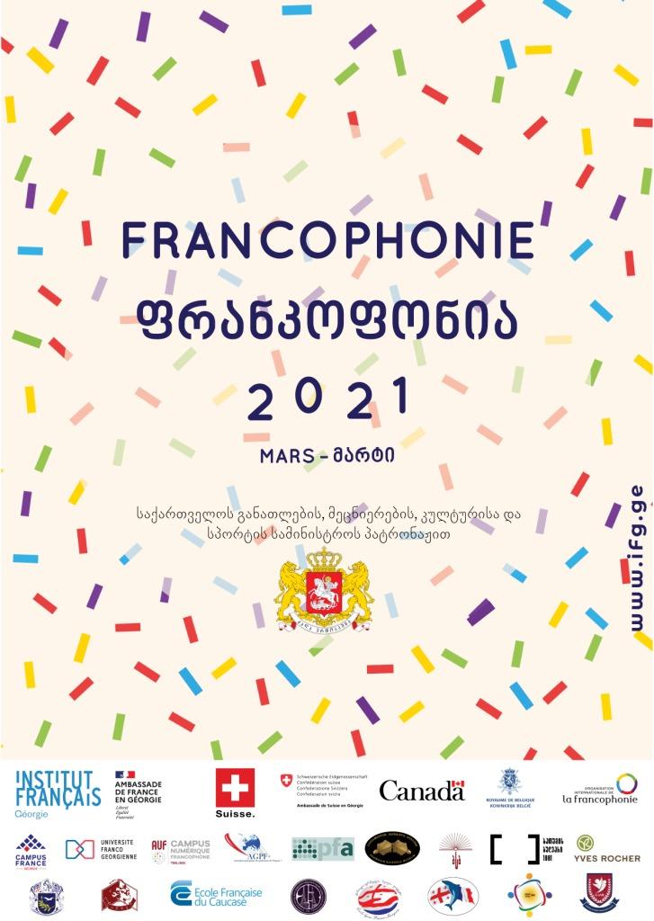 Francophonie 2021 affiche