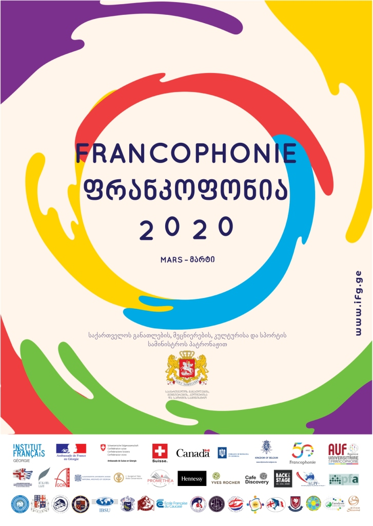 francophonie 2020