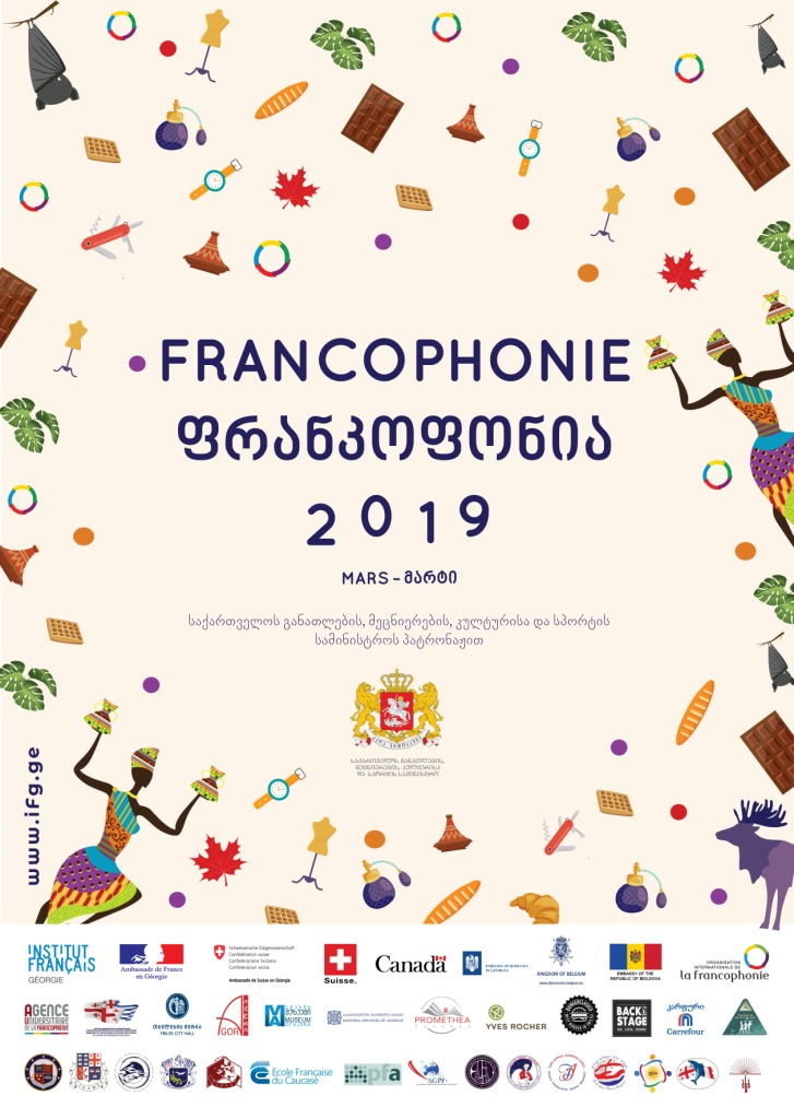 francophonie 2019